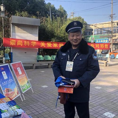 """宪法宣传周丨孟河镇宪法宣传""""守初心"""""""