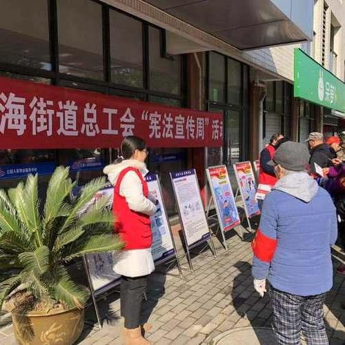 """宪法宣传周丨河海街道宪法宣传""""入人心"""""""