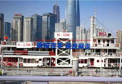上海游轮船长2号冠名广告