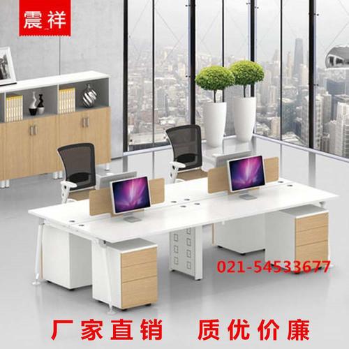 組合辦公桌