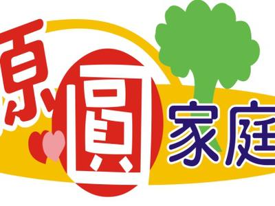 原圆出版社邀您参观2019广州幼教展