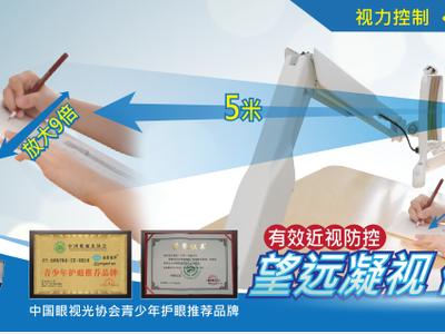 怡利電子邀您参观2019广州幼教展