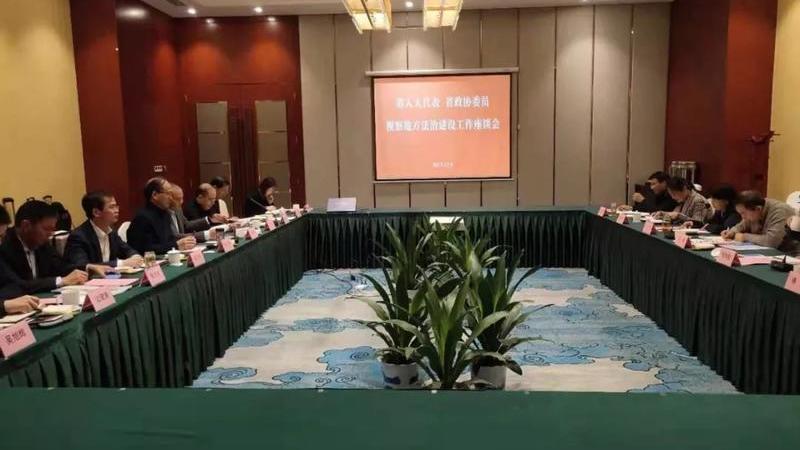 提升法治江苏建设水平,省人大代表、省政协委员有话要说......