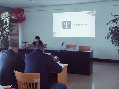 东能所倪佳晶律师受邀为常州市长江堤防工程管理处开展党风廉政教育讲座