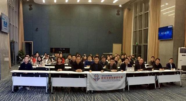 岁友空间参加南京大学商学院校友天使投资俱乐部第40期活动获得人气王