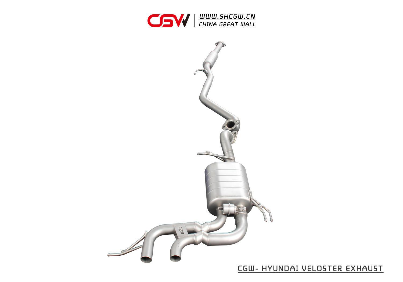 现代飞思 CGW排气