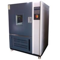 ZHL-1S-A标准式高低温试验箱