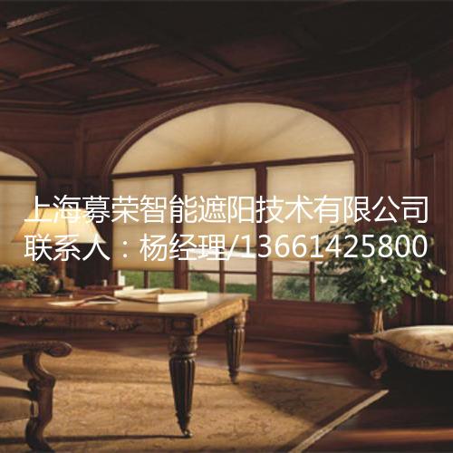 电动蜂巢帘,上海募荣智能遮阳技术有限公司
