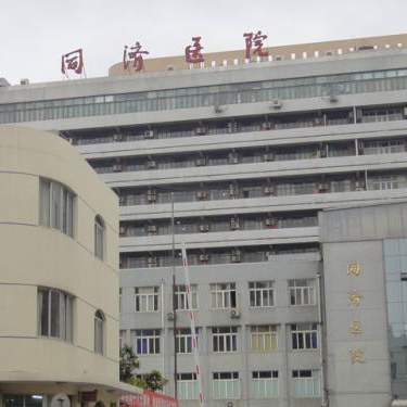 同济医院.jpg