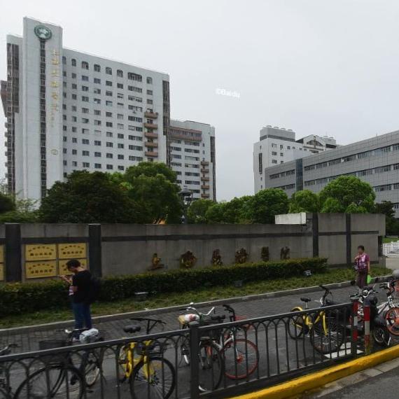 长海医院.png