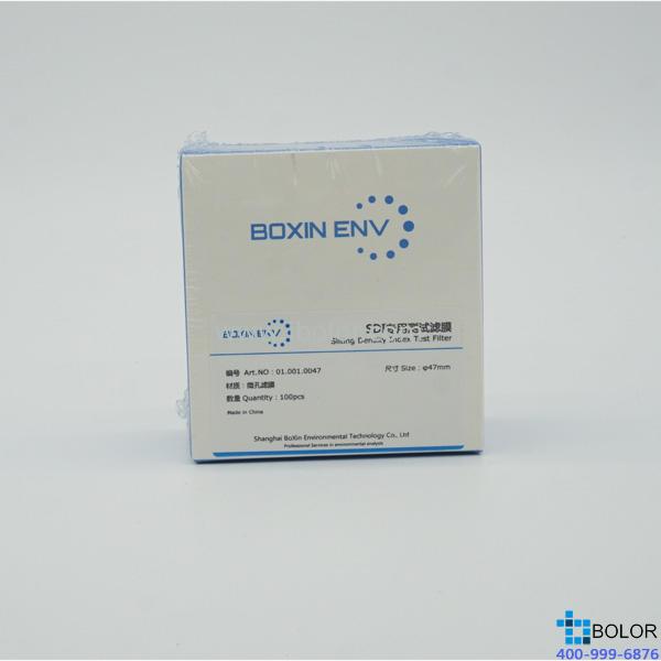 SDI测试滤膜、SDI滤膜、SDI-47滤膜 、污染指数滤膜、100片/盒 BOXIN/铂歆 01.001.0047
