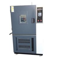 ZTH-DS低湿型恒温恒湿试验箱