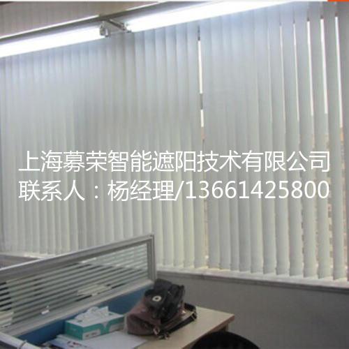 手动垂直帘,上海募荣智能遮阳技术有限公司