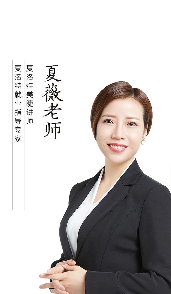 老师形象照-2.jpg