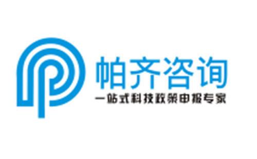 【热点聚焦】宝山区科技创新及张江高新区宝山园专项资金使用管理办法
