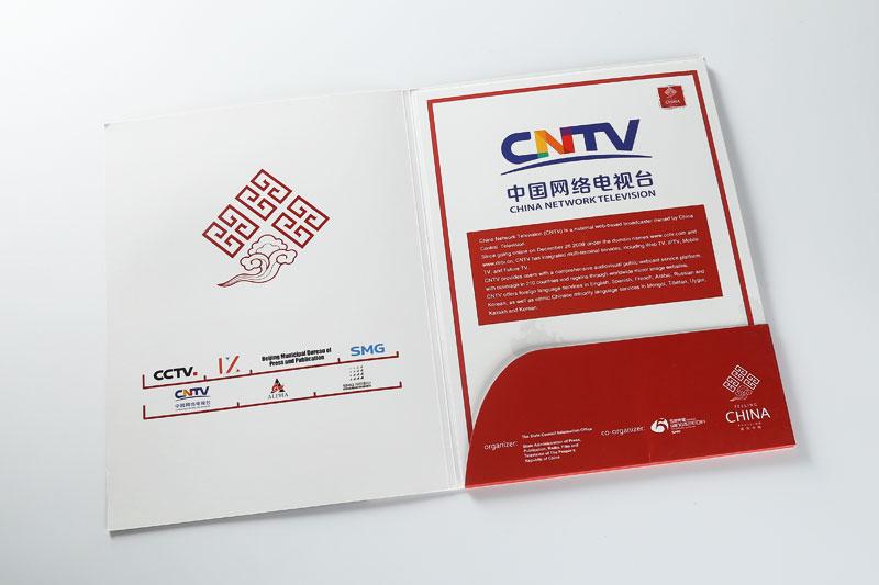 中国网络电视.jpg