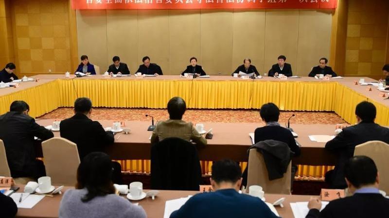 江苏省委依法治省委员会守法普法协调小组第一次会议,传递了哪些信号?