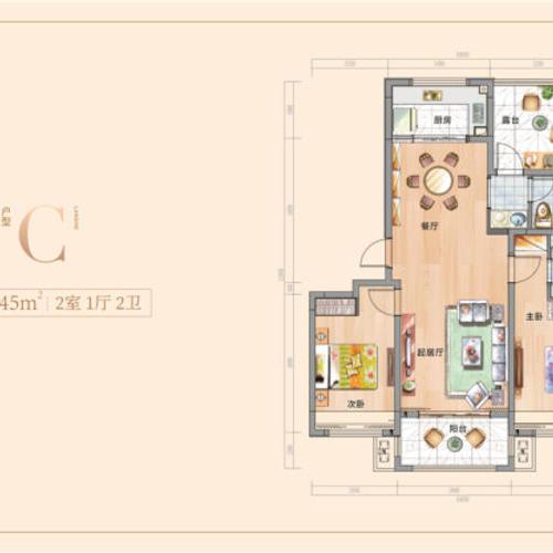 納尼亞小鎮瀾舍-兩室一廳兩衛-104.45㎡