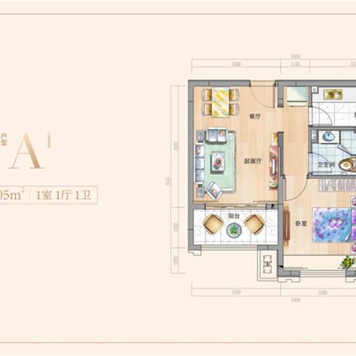 納尼亞小鎮瀾舍-一室一廳一衛-57.05㎡