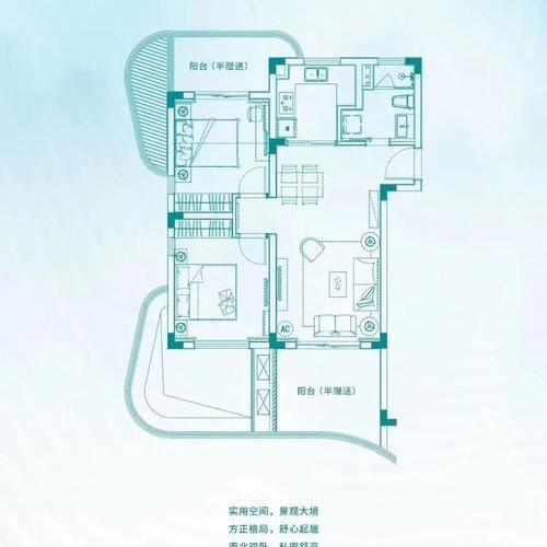 綠地太平湖-兩室一廳一衛-90㎡