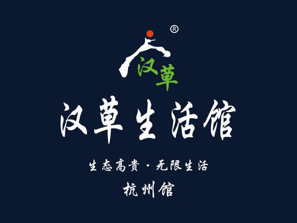 杭州生活馆