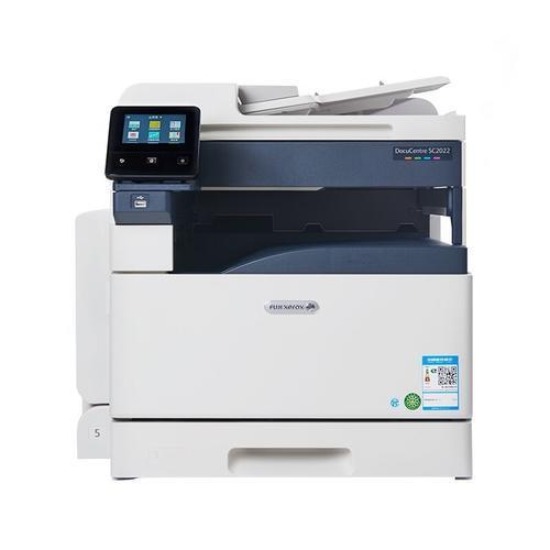 富士施乐SC2022 A3彩色激光复印机多功能一体机