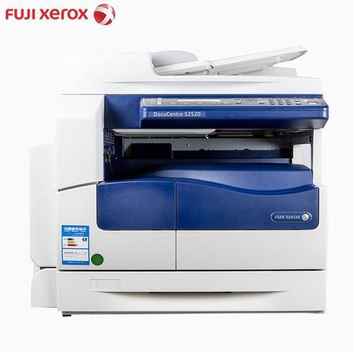 富士施乐DocuCentre S2520/S2320黑白复合机A3打印机复印机扫描彩色一体机
