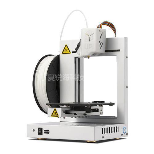 桌面级3D打印机
