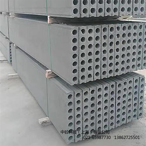 上海建设型陶粒混凝土墙板厂家供应