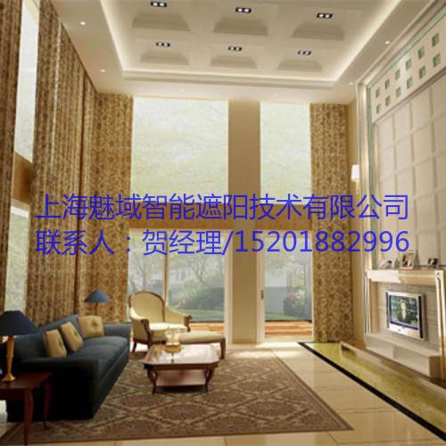 电动开合帘,上海魅域智能遮阳技术有限公司