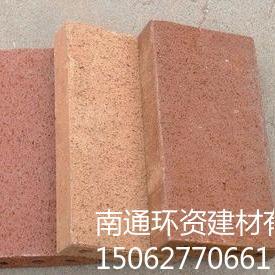 南通生态混凝土砂基透水pc砖厂家供应
