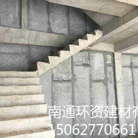 南通建筑型pc大构件陶粒轻质混凝土墙板厂家直销