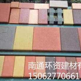 南通彩色混凝土pc生态透水砖厂家直销