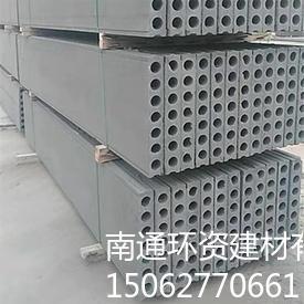 南通陶粒混凝土墙板厂家批发