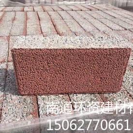 南通生态彩色混凝土pc砂基透水砖厂家批发