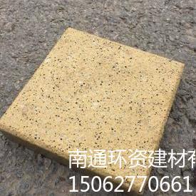 南通pc广场路面铺地砖水磨石砖厂家供应