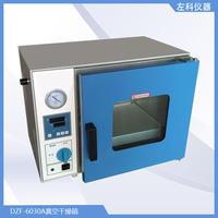 DZF-6030A真空干燥箱