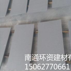 南通三代平板PC砖路面铺地石厂家供应