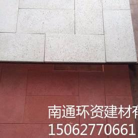 南通生态混凝土彩色pc砖路面铺地砖