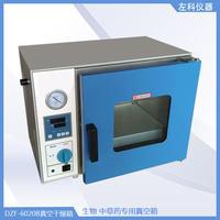 DZF-6020B真空干燥箱