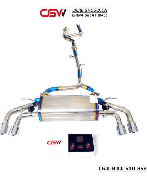 宝马540 全段 钛合金 CGW阀门排气