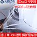特斯拉MODEL3隐形车衣漆面保护膜装贴上海蓝精灵改车