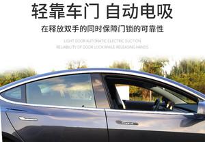 特斯拉MODEL3四门电吸门电动门把手改装上海蓝精灵改车