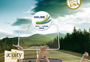 上海改车膜前挡玻璃防爆膜太阳膜窗膜蓝精灵改车