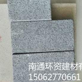 南通三代砖 海绵城市铺装材料 园林景观工程PC砖 砂基透水砖