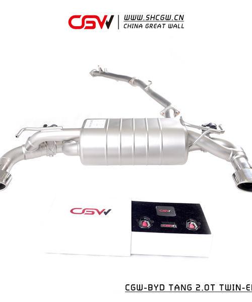 比亚迪 唐 双擎混动2.0T CGW中尾阀门排气