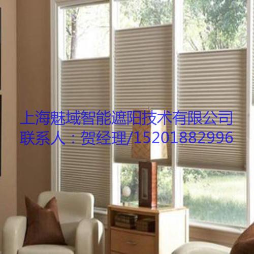 蜂巢帘,上海魅域智能遮阳技术有限公司