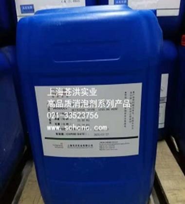 水性消泡剂BETTERSOL 4010,厚浆型水性体系用