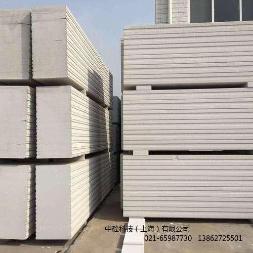 上海供应陶粒墙板价格预应力墙板专业型厂家发货快价格实惠厂家直销
