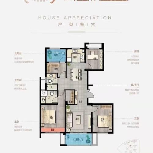 多弗玖號公館-3+1室2廳2衛-122㎡